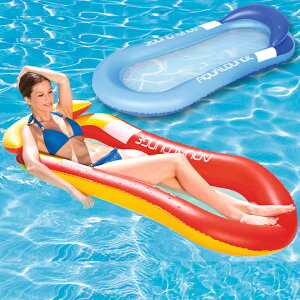 浮き輪 大人 子供 水上 ウォーター ボート メッシュ フロート アクアラウンジ フローティングラウンジ プール ビーチ ソファー ビーチボート エアベッド カップル マットおしゃれ おもしろ