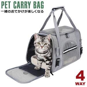 ペットキャリーバッグ ペットバッグ 犬 猫 キャリーバッグ 折り畳み 折りたたみ スーツケース ドライブボックス ペットキャリー 肩掛け ショルダー 猫キャリーバッグ 犬キャリーバッグ ペ