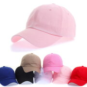 ベースボールキャップ無地野球帽子ローキャップコットンキャップシンプルゴルフ帽子baseballcapランニングキャップキャップレディースキャップメンズシンプルキャップ白黒赤ピンク