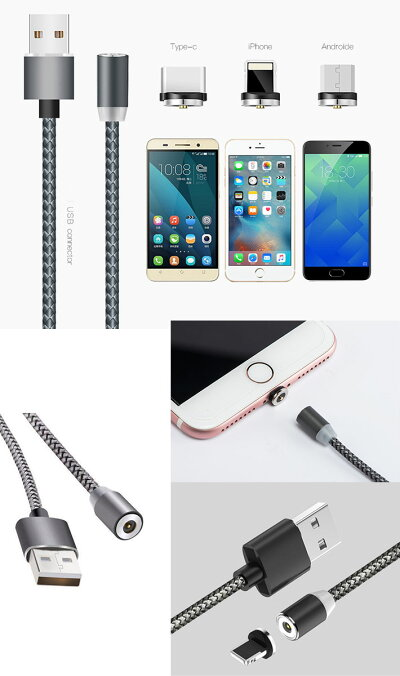 【送料無料】iPhone充電ケーブルandroidmicrousbType-cマグネット[ヘッド+1mケーブルセット]usbケーブルアイフォンスマホ充電ケーブル磁石マグネットケーブルiPhone8iPhone8PlusiPhone7iPhone7Plususb断線しにくいiPadXperiaXZ