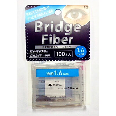 【送料無料】二重テープアイテープ二重まぶたテープクセ付けアイプチブリッジファイバー2二重ファイバー肌色タイプ(オークル20)透明1.4mm1.6mm1.8mm形成ふたえまぶたシール眼瞼下垂防止引き上げy2