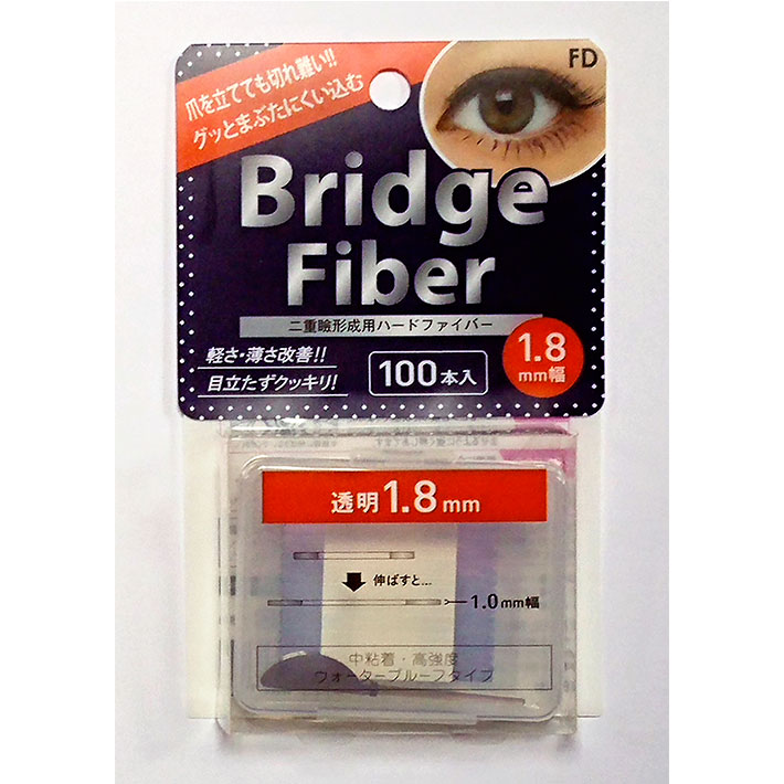 【送料無料】 二重テープ アイテープ 二重まぶたテープ クセ付け アイプチ ブリッジファイバー2 二重ファイバー [透明 1.8mm] 形成 ふたえ まぶた シール 眼瞼 下垂 防止 引き上げ アイライン 05P05Nov16
