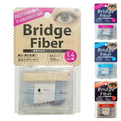 二重テープアイテープ二重まぶたテープクセ付けアイプチブリッジファイバー2二重ファイバー形成メザイクふたえまぶたシール眼瞼下垂防止引き上げアイライン