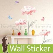 ウォールステッカー3匹の蝶とピンク花(ウォールステッカー北欧クリスマスツリーサンタ雪窓木スイッチ身長計アルファベット猫窓時計トイレはがせる壁紙壁シール壁ステッカー)