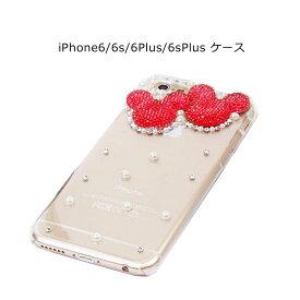 【送料無料】 iPhone6 iPhone6Plus iPhone6s iPhone6sPlus ケース おしゃれ 可愛い クリアケース ハードケース 1000円 ポッキリ スワロフスキー デコ キラキラ おしゃれ 可愛い スマホケース 携帯ケース y1