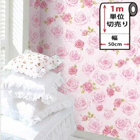 壁紙 花柄 【 ローズ柄の貼ってはがせる壁紙シール 】幅50cm×1m単位 のり付き 壁用 リメイクシート 北欧 かわいい おしゃれ バラ 薔薇 ローズ ピンク アクセントクロス カッティングシート DIY リフォーム 輸入壁紙