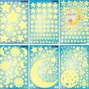 ウォールステッカー 蓄光シール 星 蓄光 星空 惑星 宇宙 ハート 流れ星 天井 子供部屋 リビング インテリア シール のり付き おしゃれ 壁紙シール ウォールステッカー リメイクシート y1