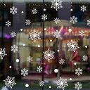 ウォールステッカー クリスマス 雪 装飾 結晶 白 ホワイト 貼ってはがせる ステッカー 雪の結晶 北欧 かわいい