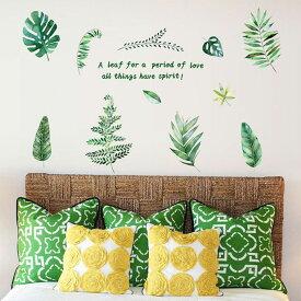 ウォールステッカー 観葉植物 葉 ナチュラル 英字 英文 英語 [リーフオブピリオド] 北欧 大人かわいい wall sticker トイレ リビング 貼ってはがせる グリーン 壁紙シール インテリアシール