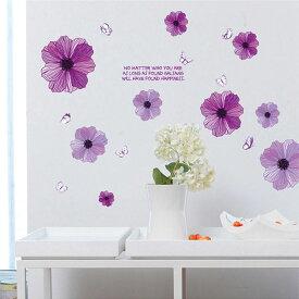 ウォールステッカー 花 フラワー 蝶 パープル 大輪の花 貼ってはがせる ステッカー [紫の花と蝶] 華やか 素敵 キレイ リビング ダイニング キッチン 大人かわいい