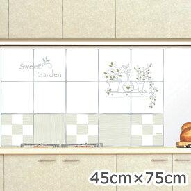 壁紙 シール キッチン タイル アルミニウム シート 壁紙 キッチン ウォールステッカー 台所 アルミニウム キッチン シート シール モザイクタイル DIY リフォーム リメイクシート カッティングシート アクセントクロス