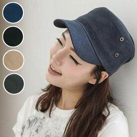 キャップ レディース キャップ メンズ 帽子 ワークキャップ 夏 ミリタリーキャップ キャップ レディース キャップ メンズ カストロキャップ コットン 無地 ワークキャップ 全4色 帽子 y4