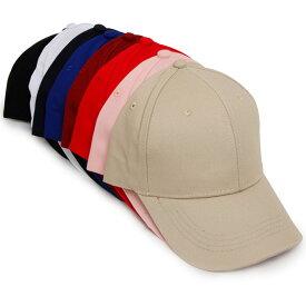 ベースボールキャップ 無地 野球帽子 ローキャップ コットンキャップ シンプル ゴルフ帽子 baseball cap ランニングキャップ キャップ レディース キャップ メンズ シンプルキャップ 白 黒 赤 ピンク ベージュ ブルー ネイビー ダークレッド 男女兼用 ユニセックス y4