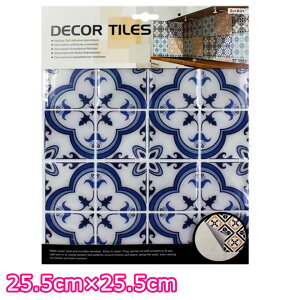 モザイクタイル シール キッチン 台所 タイル オリエンタル ブルー 水回り 洗面所 トイレ 耐水性 耐熱性 耐湿性 お掃除簡単 ハサミで簡単カット可能 立体的 3D 壁紙 のり付き ウォールステッ