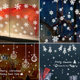 ウォールステッカー クリスマス 雪 装飾 結晶 白 ホワイト 貼ってはがせる ステッカー 雪の結晶 オーナメント ベル 北欧 かわいい キレイ 英字 英語 おしゃれ 全4種類