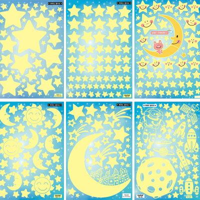 ウォールステッカー星蓄光星空惑星宇宙ハート流れ星天井子供部屋リビングインテリアシールのり付きおしゃれ壁紙シールウォールステッカーリメイクシート