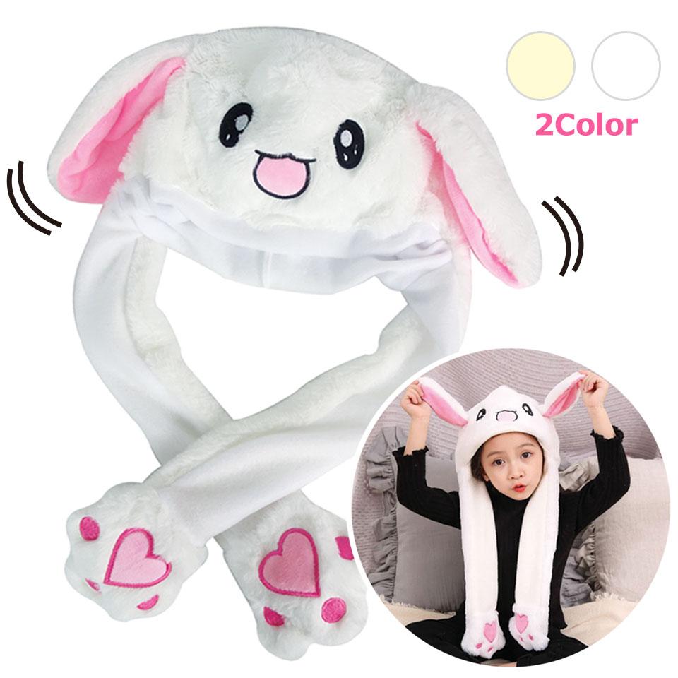 うさぎ 帽子 耳 動く 耳 帽子 無地 可愛い動物帽子 仮装 手軽に変身 動物マスク 動くウサギ帽子 韓国 人気