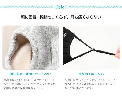マスク洗えるメンズレディース男女兼用布マスク耳が痛くならない粉塵花粉ウイルス飛沫風邪ウイルス対策マスク洗えるマスクフェイスマスク立体形状3D通勤通学