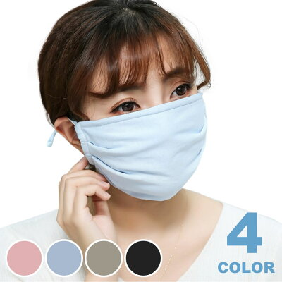 マスク洗える布大きめ布マスク大人洗える抗菌メンズレディース男女兼用耳が痛くならない粉塵花粉ウイルス飛沫風邪ウイルス対策マスク洗えるマスクフェイスマスク立体形状3D通勤通学大人