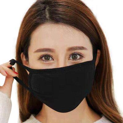 マスク洗える布立体小さめ黒ブラック布マスク大人抗菌2層構造メンズレディース男女兼用耳が痛くならない粉塵花粉ウイルス飛沫風邪ウイルス対策マスク洗えるマスク立体形状3Dマスク立体マスク布マスク