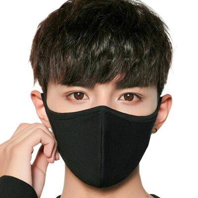 マスク洗える布立体大きめマスクフィルター黒ブラック布マスク大人抗菌メンズレディース男女兼用耳が痛くならない粉塵花粉ウイルス飛沫風邪ウイルス対策マスク洗えるマスク立体形状3D