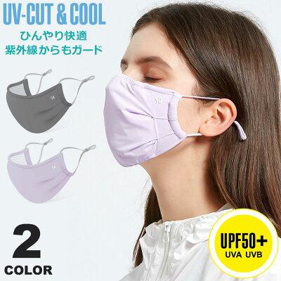 マスク冷感小さめ夏用洗える夏布マスクUVカット紫外線カットシルクひんやり大人抗菌メンズレディース男女兼用耳が痛くならない粉塵花粉ウイルス飛沫風邪ウイルス対策マスク洗えるマスク立体形状3Dマスク