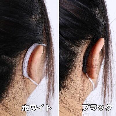 マスクイヤーフックシリコン耳が痛くならないシリコンイヤーフックカバーマスク用補助バンドシリコンフック使い捨てマスクマスクベルトマスククリップマスク紐マスクサポーター繰り返し使えるマスクバンドマスク紐カバー