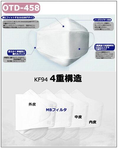 KF94マスクダイヤモンド形状10枚入り使い捨てマスク4層構造プレミアムマスク不織布マスク防塵マスクウイルス飛沫対策PM2.5花粉ほこり粉塵大人抗菌メンズレディース男女兼用風邪ウイルス対策マスク立体形状3D韓国