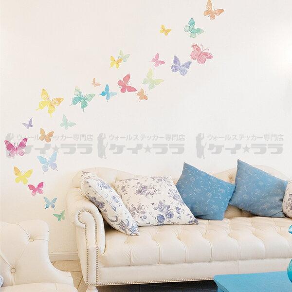 ウォールステッカー 淡い蝶 子供 北欧 木 英字 子供部屋 トイレ アニマル グリーン 壁紙 はがせる 壁シール シールタイプ ウォールデコシート 壁紙シール リメイクシート 05P05Nov16