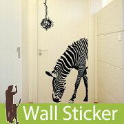 ウォールステッカー(欧米木スイッチ身長計アルファベット猫窓時計トイレ)ゼブラ/しまうま上半身