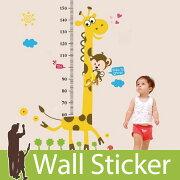 ウォールステッカーキリンとお猿さんの身長計スイッチ木身長計北欧トイレ窓猫時計アルファベット