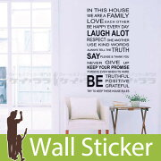 ウォールステッカー英文字(INTHISHOUSE)(欧米木スイッチ身長計アルファベット猫窓時計トイレ壁に貼るはがせる壁紙壁シール壁ステッカーウォールステッカー)10P01Nov14