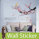 ウォールステッカー 梅の木と鳥 ウォールステッカー 北欧 ウォールステッカー 木 ウォールステッカー 英字 ウォールス…