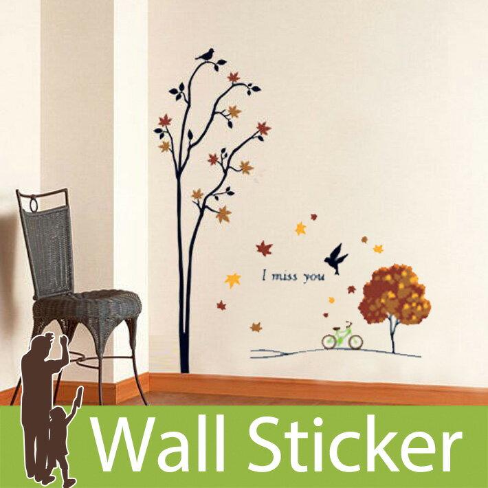 ウォールステッカー かわいい もみじ 貼ってはがせる 紅葉のある風景 北欧 木 ツリー 葉っぱ 鳥 自転車 秋 トイレ 植物 グリーン ウォールデコ 簡単リメイク