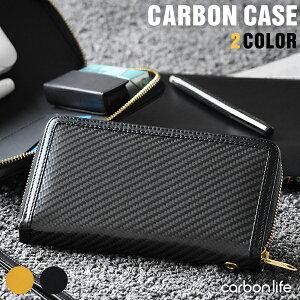 カーボン製 アイコスケース iQOS 2.4Plus対応 リアルカーボン iQOSケース アイコスポーチ 電子タバコ ストラップ付き メンズ 本体2本収納可 スティック クリーナー シンプル アイコスカバー アイ