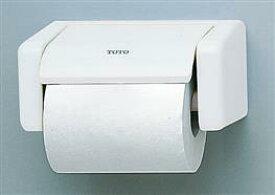 【TOTO】紙巻器 YH50 樹脂製 サイズ174×98×85 ワンタッチ ペーパー幅114mm 芯あり対応 2色展開