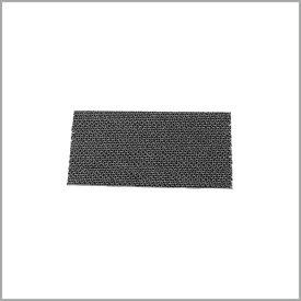 【DAIKIN】ダイキン ルームエアコン 空気清浄フィルター KAF021A42 枠なし 1枚 光触媒空気フィルター エアコン交換用