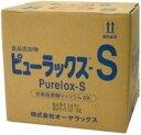 【オーヤラックス】次亜塩素酸ナトリウム6% ピューラックスS 食品添加物 殺菌消毒剤 18L 送料無料(一部地域を除く)