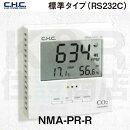 【C.H.Cシステム】CO2コントローラーNMA-PR-R標準タイプ(RS232C)幅120×高さ120×奥行き28mm換気機器のON/OFF制御が可能