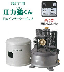 【日立】HITACHI 浅井戸用インバーター自動ポンプ WT-P200Y 圧力強(つよし)くん 単相100V 一般家庭の給水に 送料無料