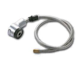 【KVK】旧MYM 洗面水栓用ヘッド&ホース組 メッキ HC287BG-U15 洗髪水栓用 水栓金具 補修部品 送料無料