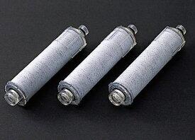 【LIXIL】INAX 浄水器用交換カートリッジ JF-20-T(5物質標準除去タイプ)3本入り 消耗品 補修品 メール便送料無料