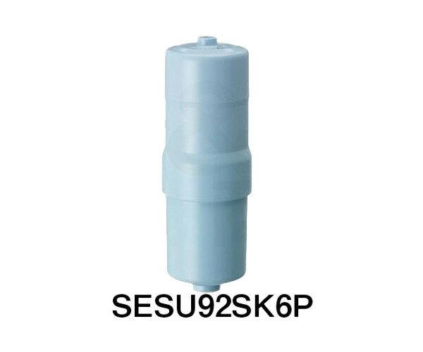 【Panasonic】パナソニック アルカリイオン整水器 交換用カートリッジ SESU92SK6P フォンテ4 アルカリイオン水 弱酸性水 浄水器ビルトイン型 JIS規格指定13物質除去 送料無料