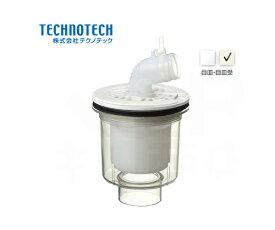 【TECHNOTECH】テクノテック 防水パン用排水トラップ T.Eトラップ 縦引排水口 PDT-SWM アイボリーホワイト 接続管:VU50・VP50 かさ上げ防水パン対応