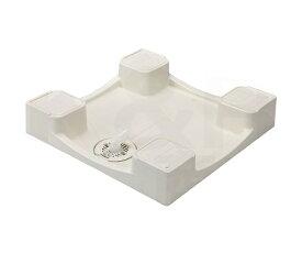【TECHNOTECH】テクノテック 洗濯機用 かさ上げ防水パン イージーパン TPD640 アイボリーホワイト W640×D640×H120 排水口中央 ドラム洗濯機対応 送料無料