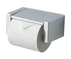 【TOTO】紙巻器 YH43M サイズ170×100×75 樹脂製めっき仕上げ メタル調 ペーパーホルダー トイレアクセサリー 送料無料