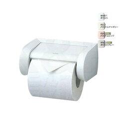 【TOTO】紙巻器 YH500 樹脂製 サイズ175×100×82 ペーパーホルダー トイレアクセサリー 芯あり対応 4色展開 送料無料