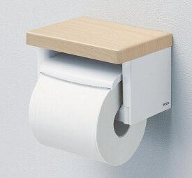【TOTO】棚付紙巻器 YH501FMR 樹脂製 サイズ162×120×105 棚:木質製 トイレアクセサリー ペーパーホルダー 3色展開 送料無料