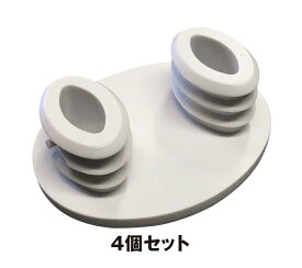 【TOTO】トイレ部品・補修品 便座クッション TCM3469 4個セット 便ふたパーツ 消耗品 交換パーツ 旧品番 D42497Z メール便送料無料