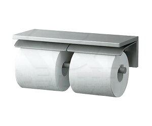 【TOTO】パブリック向け 棚付二連紙巻器 YH700AD スペア1個 (横型タイプ) サイズ300×120×88 立座ラク棚付 ペーパーホルダー トイレアクセサリー 送料無料